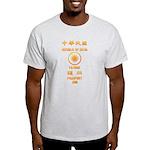 Taiwan Passport Light T-Shirt