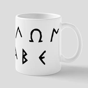 Molon Labe Mug