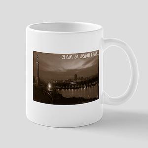 Beograd Mug