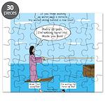 Jesus Waterskiing Puzzle