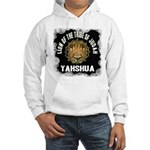 Yahshua Lion Hooded Sweatshirt