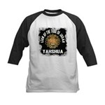 Yahshua Lion Kids Baseball Jersey