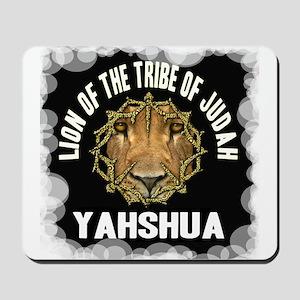 Yahshua Lion Mousepad