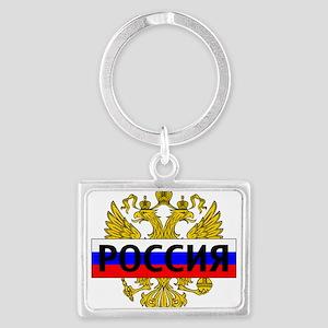 Russian Eagle Landscape Keychain