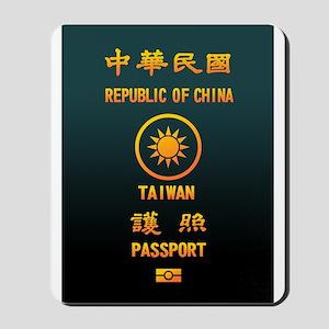 PASSPORT(TAIWAN) Mousepad