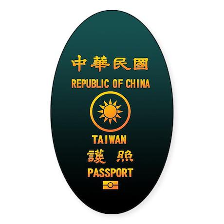 PASSPORT(TAIWAN) Sticker (Oval)