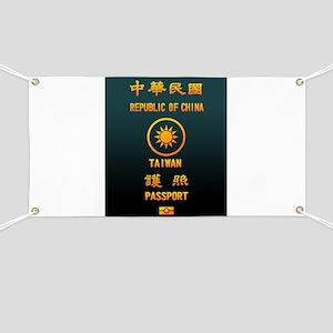 PASSPORT(TAIWAN) Banner