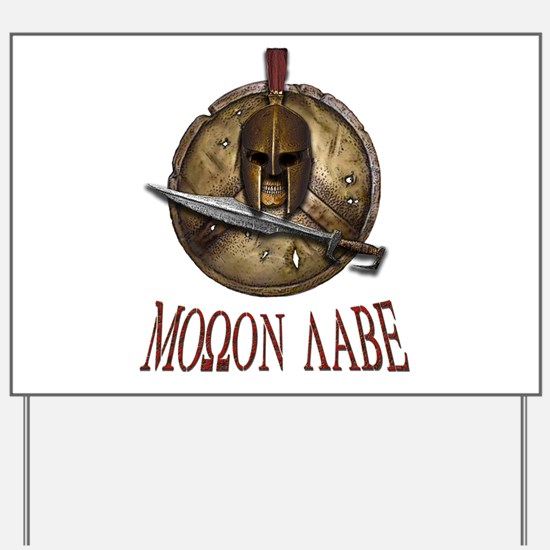 Spartan Skull w/ Sword Molon Labe Yard Sign