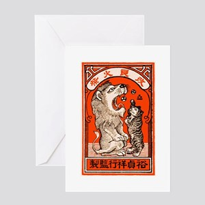 1910 Japanese Lion and Cat Matchbox Label Greeting
