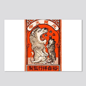 1910 Japanese Lion and Cat Matchbox Label Postcard