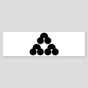 Pile of three sandbanks Sticker (Bumper)