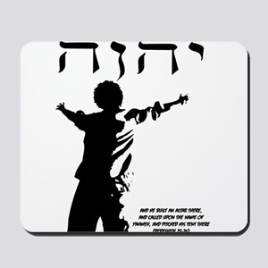 Yahwear Logo With Scripture Mousepad