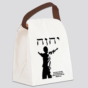 Yahwear Logo With Scripture Canvas Lunch Bag