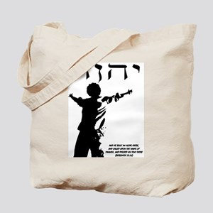 Yahwear Logo With Scripture Tote Bag
