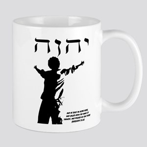 Yahwear Logo With Scripture Mug
