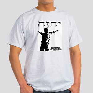 Yahwear Logo With Scripture Light T-Shirt
