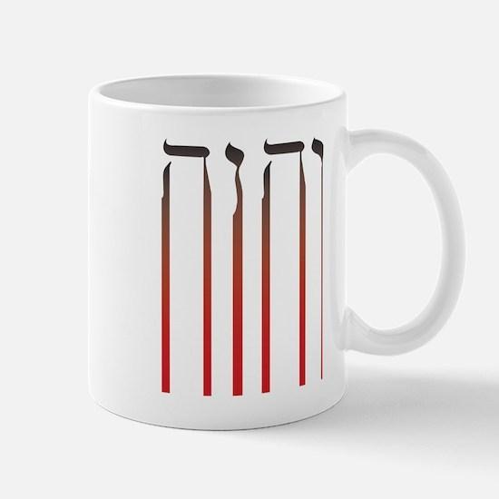 YHWH Bleed Mug