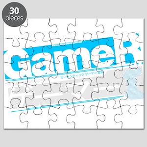 Gamer Kanji Puzzle