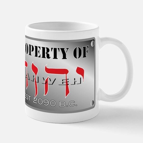 property of YHWH Mug