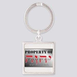 property of YHWH Square Keychain