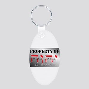 property of YHWH Aluminum Oval Keychain