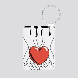 Loving Hands Aluminum Photo Keychain