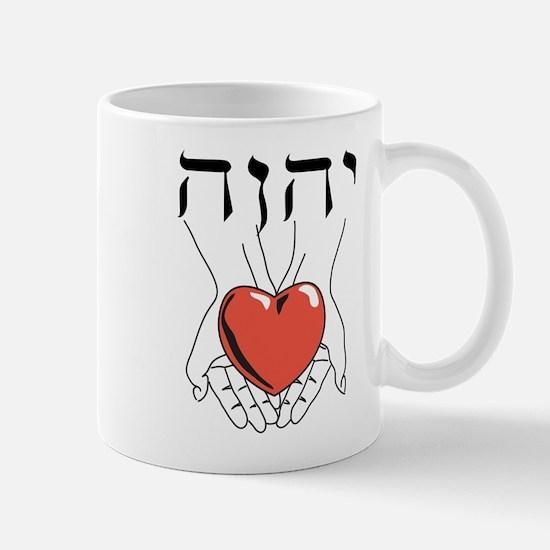 Loving Hands Mug