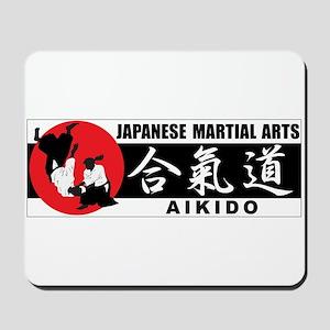 Aikido 2 Mousepad
