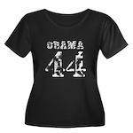 Distressed stencil white Obama 44 Women's Plus
