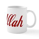 Ullah name Mug