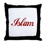 Islam name Throw Pillow