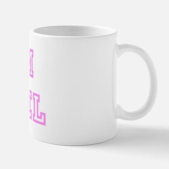 Pink team Misael Mug