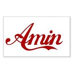 Amin name Sticker (Rectangle 50 pk)
