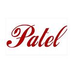 Patel name 35x21 Wall Decal