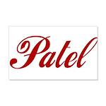 Patel name 20x12 Wall Decal