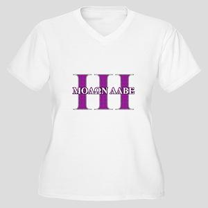 Molon Labe Women's Plus Size V-Neck T-Shirt