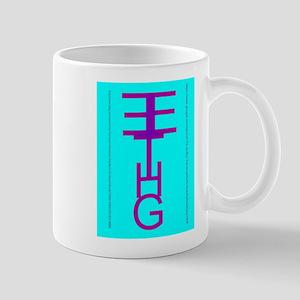 Entail Logo Mug