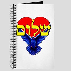 Shalom Hebrew! Journal
