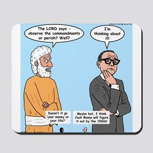 The Commandments or Your Life Mousepad