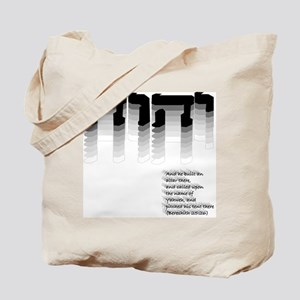 YHWH Gradient Tote Bag