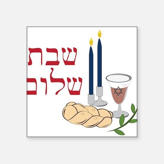 """Shabbat Square Sticker 3"""" x 3"""""""