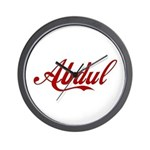 Abdul name Wall Clock