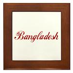 Bangladesh Framed Tile