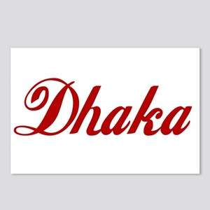 Dhaka Postcards (Package of 8)