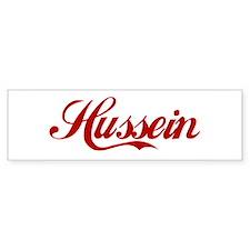 Hussein name Sticker (Bumper)