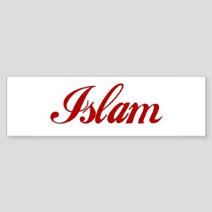 Islam name Sticker (Bumper)