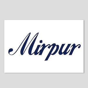 Mirpur Postcards (Package of 8)