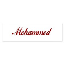 Mohammed name Sticker (Bumper)