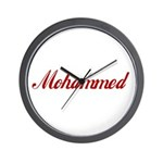 Mohammed name Wall Clock