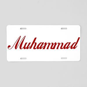 Muhammad name Aluminum License Plate